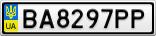 Номерной знак - BA8297PP
