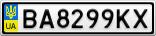 Номерной знак - BA8299KX