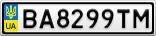 Номерной знак - BA8299TM