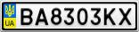 Номерной знак - BA8303KX