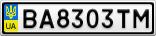 Номерной знак - BA8303TM