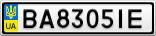 Номерной знак - BA8305IE