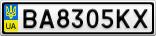 Номерной знак - BA8305KX