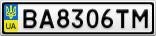 Номерной знак - BA8306TM
