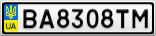 Номерной знак - BA8308TM