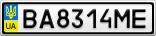 Номерной знак - BA8314ME