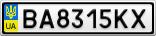 Номерной знак - BA8315KX