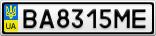 Номерной знак - BA8315ME