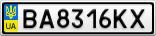 Номерной знак - BA8316KX