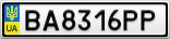 Номерной знак - BA8316PP