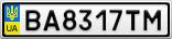Номерной знак - BA8317TM