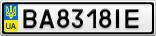 Номерной знак - BA8318IE