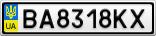 Номерной знак - BA8318KX