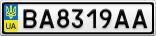 Номерной знак - BA8319AA