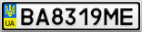 Номерной знак - BA8319ME