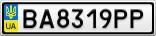 Номерной знак - BA8319PP