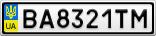 Номерной знак - BA8321TM