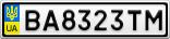 Номерной знак - BA8323TM