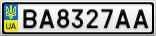 Номерной знак - BA8327AA