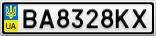 Номерной знак - BA8328KX
