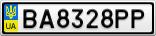 Номерной знак - BA8328PP