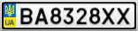 Номерной знак - BA8328XX