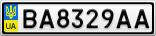 Номерной знак - BA8329AA