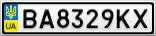 Номерной знак - BA8329KX