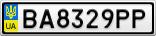 Номерной знак - BA8329PP