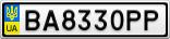 Номерной знак - BA8330PP