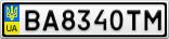 Номерной знак - BA8340TM