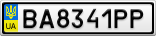 Номерной знак - BA8341PP