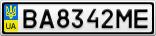 Номерной знак - BA8342ME