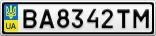 Номерной знак - BA8342TM