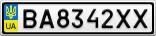 Номерной знак - BA8342XX