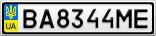 Номерной знак - BA8344ME