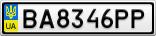 Номерной знак - BA8346PP