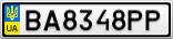 Номерной знак - BA8348PP