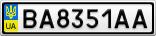Номерной знак - BA8351AA