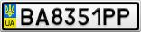 Номерной знак - BA8351PP