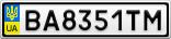 Номерной знак - BA8351TM