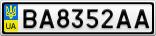Номерной знак - BA8352AA