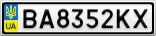 Номерной знак - BA8352KX