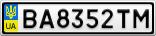 Номерной знак - BA8352TM
