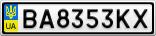 Номерной знак - BA8353KX