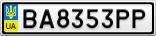 Номерной знак - BA8353PP