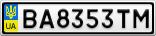 Номерной знак - BA8353TM