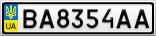 Номерной знак - BA8354AA
