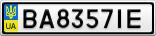 Номерной знак - BA8357IE