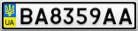 Номерной знак - BA8359AA